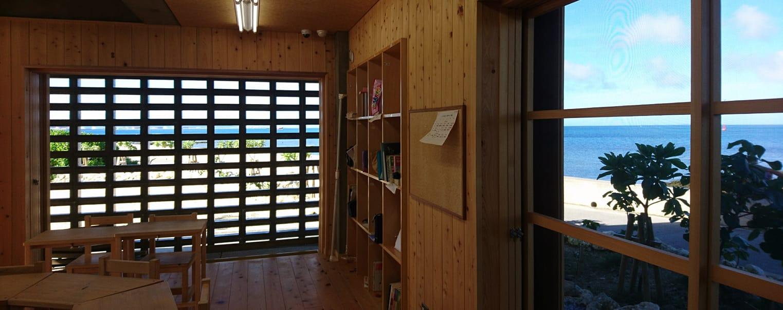 「沖縄入門 まるごとゆんたく講座」秋冬組 受講生募集を開始します